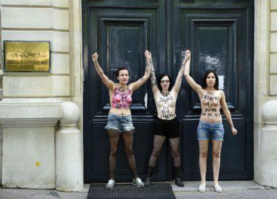 محەمەد هەریری: فێمن FEMEN و خۆ ڕوتکردنەوە وەك نارەزایی دەربڕین. بەشی یەکەم.