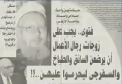 گرتە ڤیدیۆ : بەپێی فەرمودەی پێغەمەری ئیسلام ، کاتێک پیاوەکە لەماڵ نەبوون ، هاوڕێکەی دەتوانێت مەمکی ژنەکەی بمژێت .