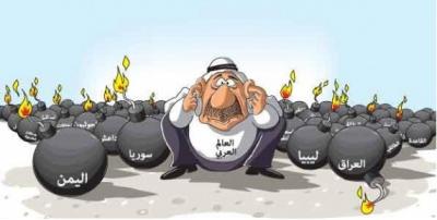 Dnyai-Arab