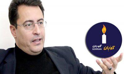 Adnan-Osman