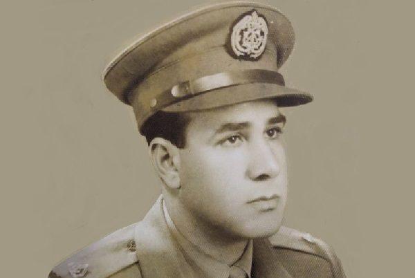 Kamal Namana