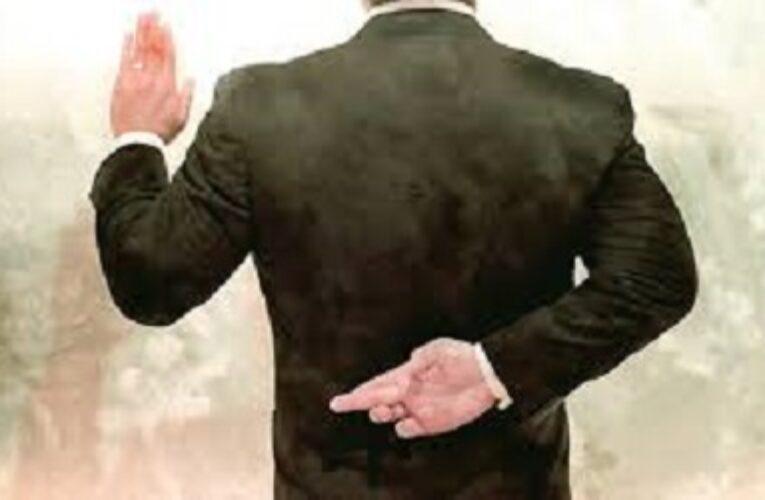ئاکۆ برایم : درۆ و پینە و پەڕۆ .