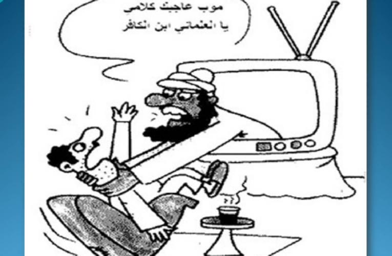 ئاکۆ برایم : ئیسلام جوانە ناشیرینى مەکەن .