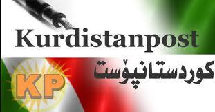 kurdistanpost-logo