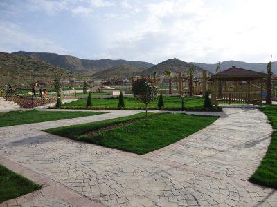 Barzani-Farm