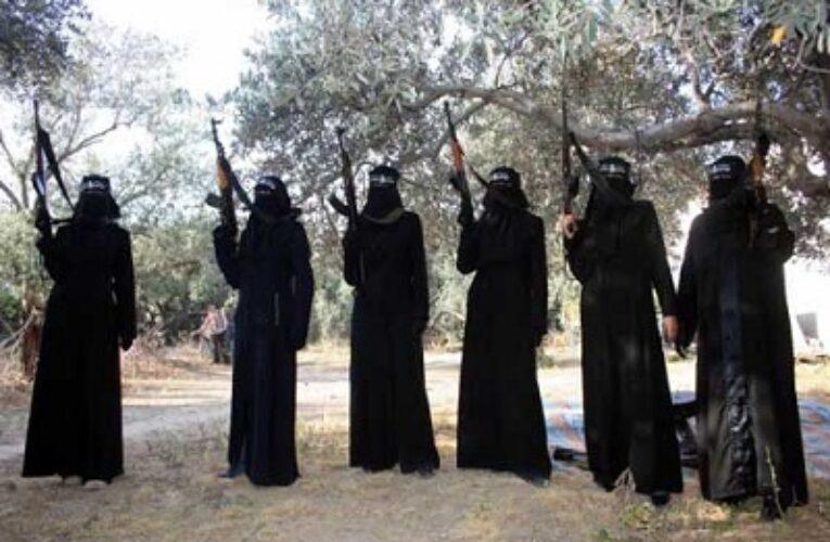 بەرهەم کادار : تیرۆرزمی مۆدێرن ـ داعش وەک نمونە .