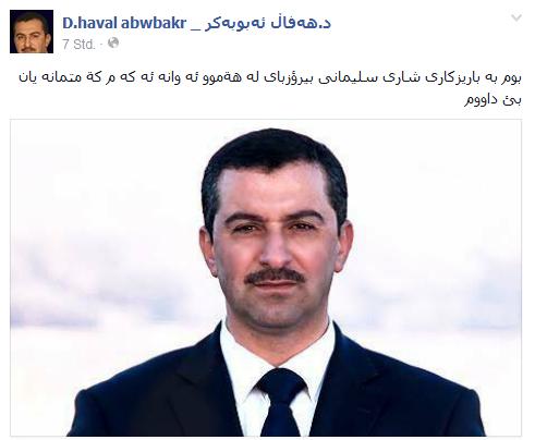 Hevall-Abubekr