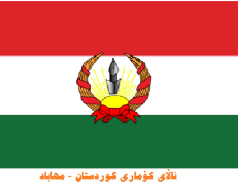 Allai-komari-kurdistan