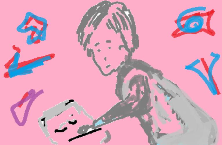نامهى كچێكى بچوك بۆ باوكى كۆچكردووى .