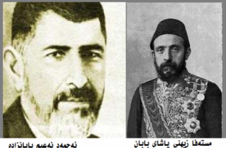 دکتۆر جەبار قادر : زانایهکی بابانزادهی له بیرکراو : ئهحمهد نهعیم 1872- 1934 .