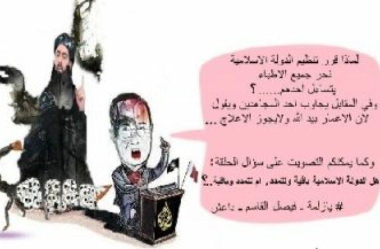 شه مال عادل سليم: نعم لإغلاق مكتب قناة الجزيرة في إقليم كردستان .