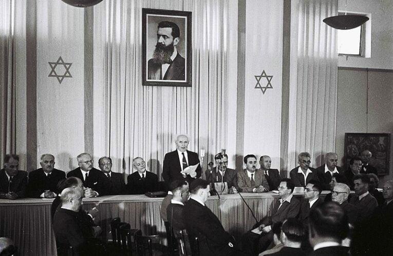 پشکۆ ئەمین: دامەزراندنی دەوڵەتی ئیسرائیل و جەنگە نوێکەی لەگەڵ حەماس.